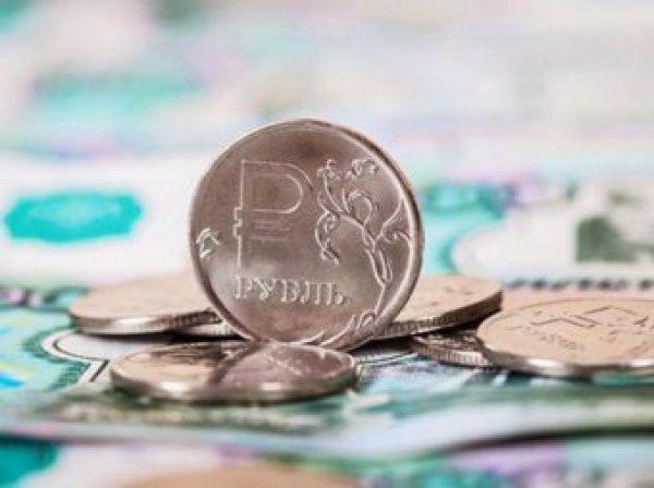 Эксперты рассказали, каким станет курс рубля в ноябре