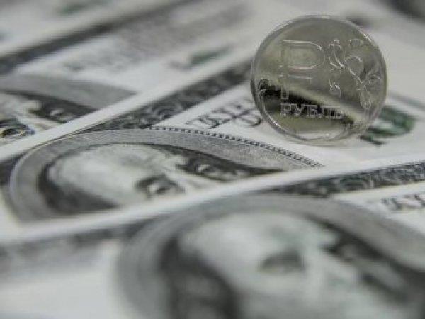 Эксперты рассказали, при каком условии курс доллара упадет к рублю
