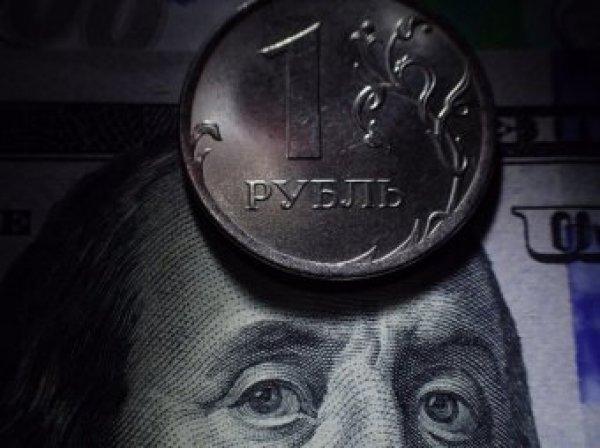 Эксперты рассказали, в каком случае рубль отправится в падение