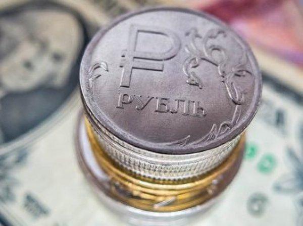 Эксперты рассказали, за счет чего поднимется курс рубля