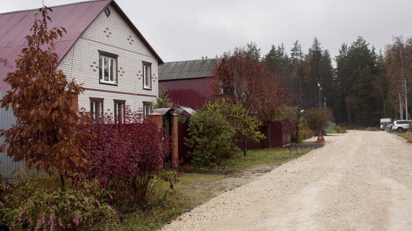 Деревня Афанасово г.о. Черноголовка