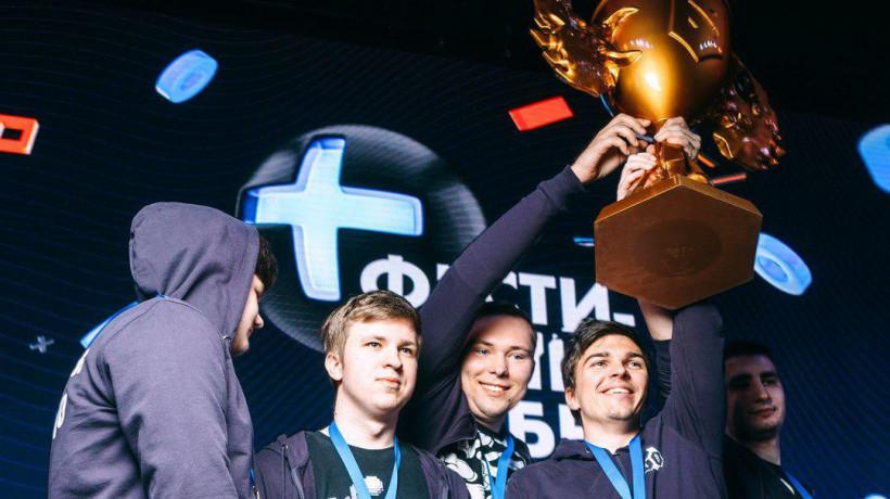Киберспоривная команда из Подмосковья выиграла международный турнир по Dota 2