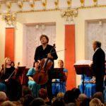 Концерт из цикла «Вечера с Камерным оркестром»