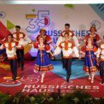 Концерт-презентация «Нематериальное культурное наследие и фольклор — достояние России» состоялся в Берлине