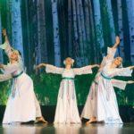 Концерт «Родина моя, Россия»