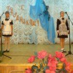 Концертная программа «Прекрасен мир любовью материнской»