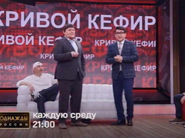 """""""Кто еще виноват кроме США?"""": на ТНТ в пародии на Малахова высмеяли Соловьева (ВИДЕО)"""
