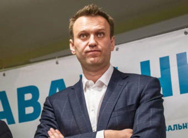 Минюст признал ФБК Навального иностранным агентом