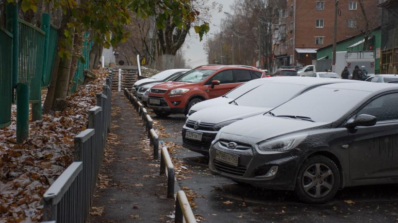 Минтранс Подмосковья предупредил о гололедице на дорогах в выходные