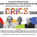Миротворческая культурно-исследовательская экспедиция «Великие учителя БРИКС» пройдет с 12 по 19 октября в Бразилии