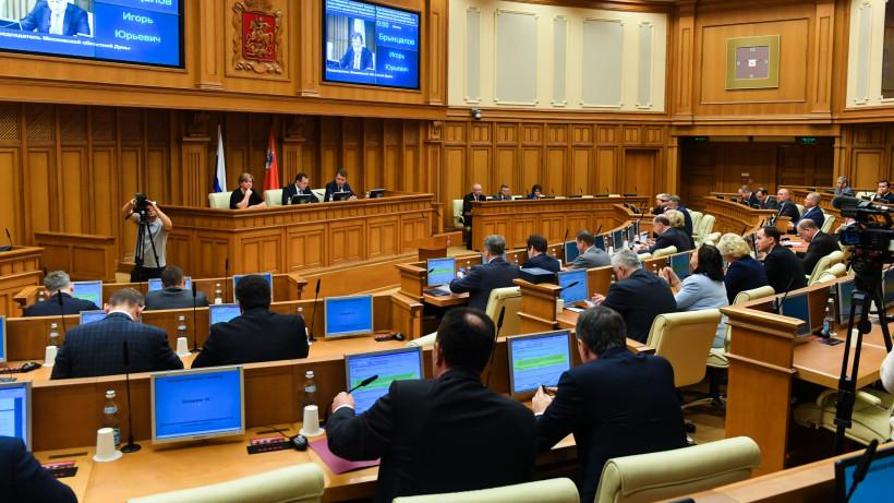 Мособлдума одобрила предложенные губернатором кадровые назначения в структуре правительства