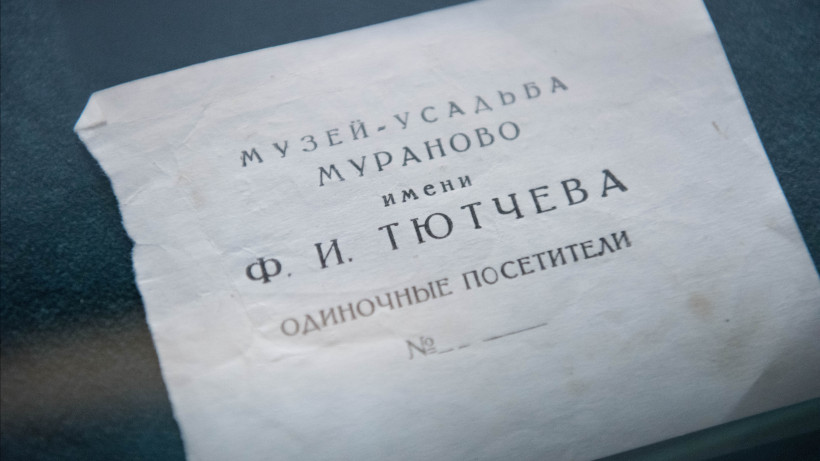 Музей-заповедник «Мураново» имени Ф.И. Тютчева, 3 часть