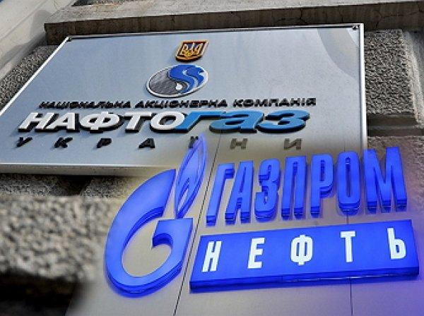«Нафтогаз» собирается предъявить «Газпрому» иск на $11 млрд