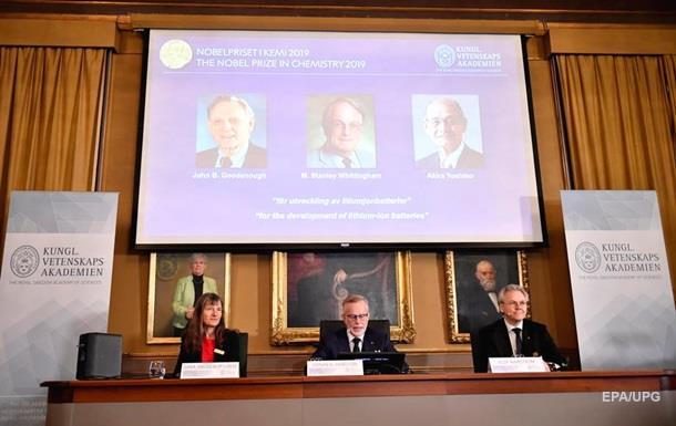 Нобелевскую премию по химии присудили за литий-ионные батареи