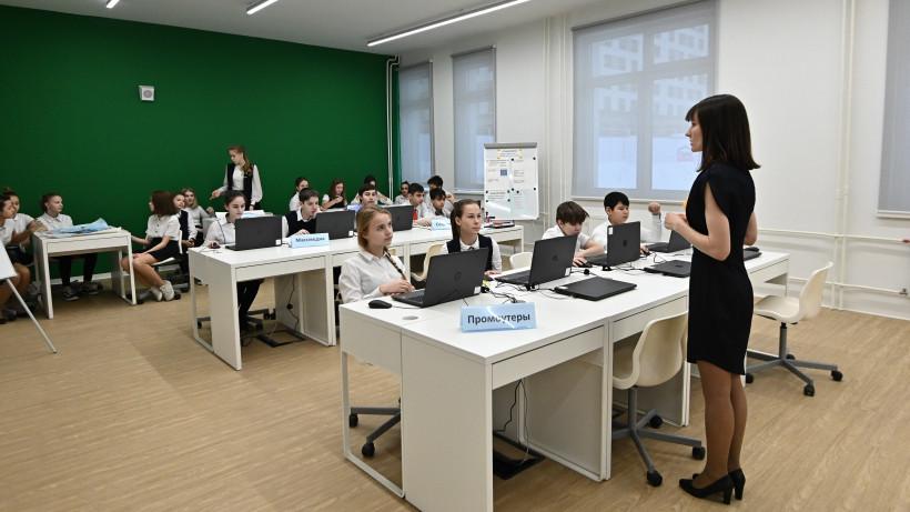 Областной конкурс «Любимый учитель» стартовал в Подмосковье 1 октября