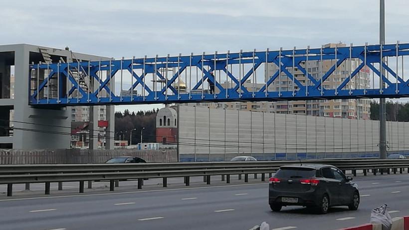 Остекление надземного пешеходного перехода начали на Старосимферопольском шоссев Подольске