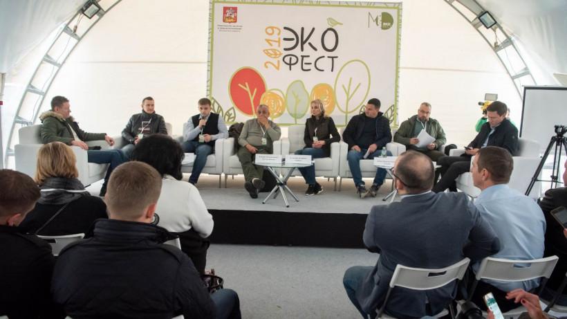 Первый экологический фестиваль в Подмосковье провели в парке «Лосиный остров»
