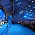 Пленарное заседание VIII Международного спортивного форума «Россия – спортивная держава» состоялось в Нижнем Новгороде