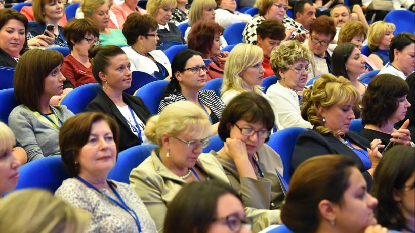 Почти 1 тыс. человек участвуют в форуме замещающих семей в Подмосковье