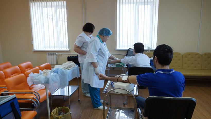 Почти 40 тонн донорской крови заготовили в Подмосковье в 2019 году
