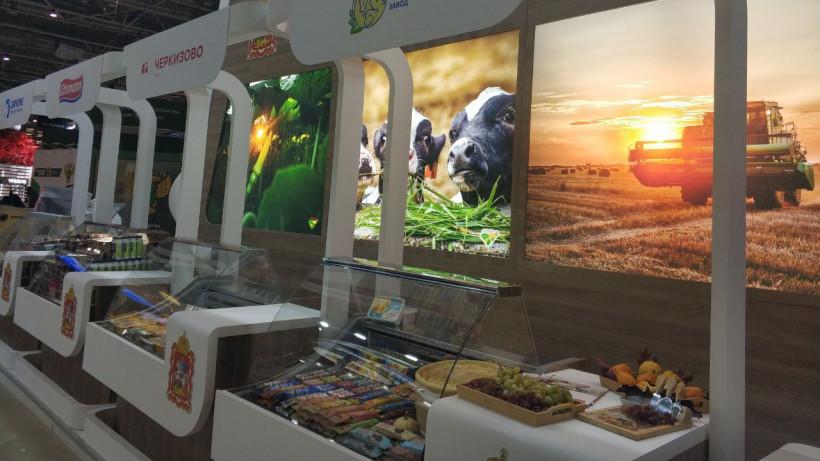 Подмосковье приняло участие в агропромышленной выставке «Золотая осень – 2019» в Москве