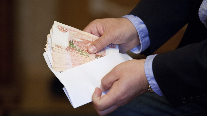 Подмосковье разместило облигации на 25 млрд рублей