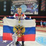 Подмосковные кикбоксеры завоевали полный комплект наград на чемпионате мира в Сараево