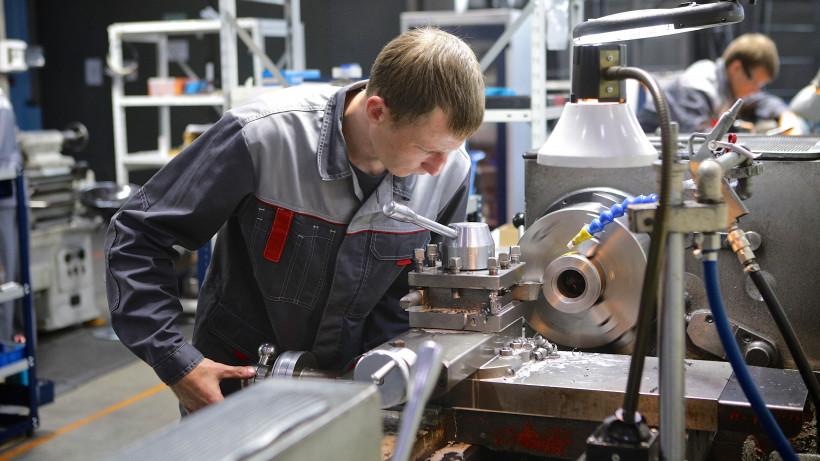 Подмосковные предприятия могут получить субсидию на производство и реализацию изобретений