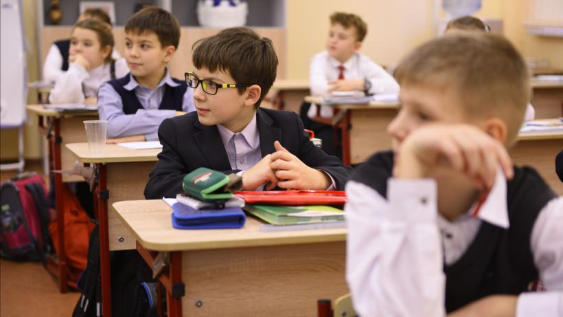 Подмосковные школы выбраны для участия в международном исследовании PISA
