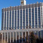 Правительство РФ одобрило законопроект Минкультуры о льготах для книжных магазинов