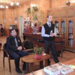 Презентация книги «Солигаличский торговый тракт, или История волости Толшма (XVII-XX вв.)»