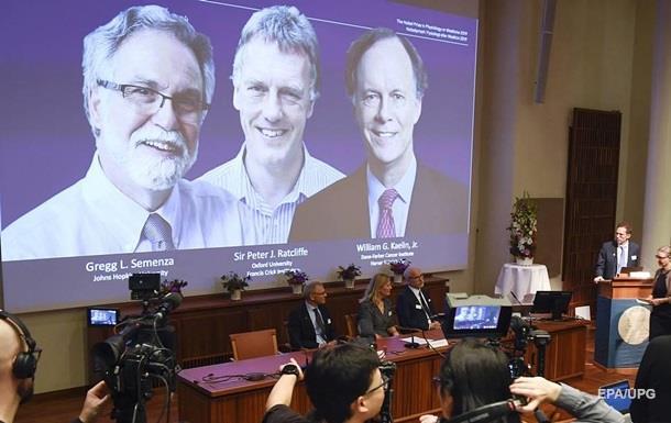 Присуждена Нобелевская премия по медицине