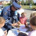 Программа «Полиция и дети»
