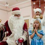 Программа «В гостях у Дедушки Мороза»