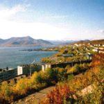 Программа «Вилючинск — городок моей судьбы…»
