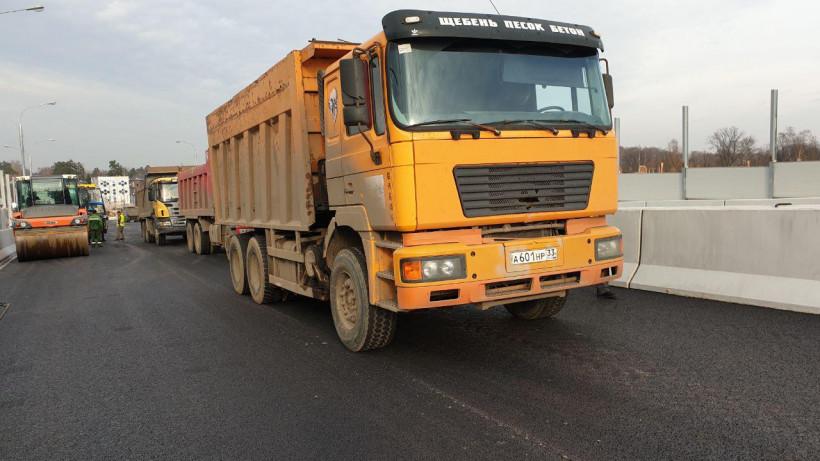 Путепровод в Балашихе прошел динамические испытания шестью КамАЗами весом 210 тонн