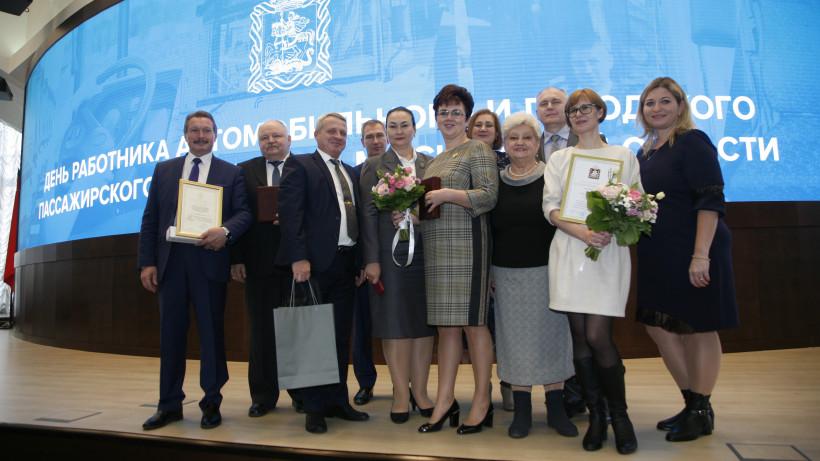Работников транспортной отрасли Подмосковья наградили в честь профессионального праздника