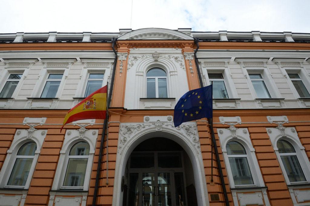 Как гражданину России оформить испанскую визу