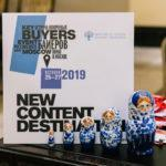 Российские кинокомпании представили более 100 проектов на форумe Key Buyers Event 2019