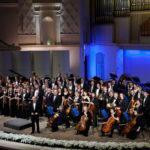 Российский государственный симфонический оркестр кинематографии отметит 95-летие концертом в зале Чайковского