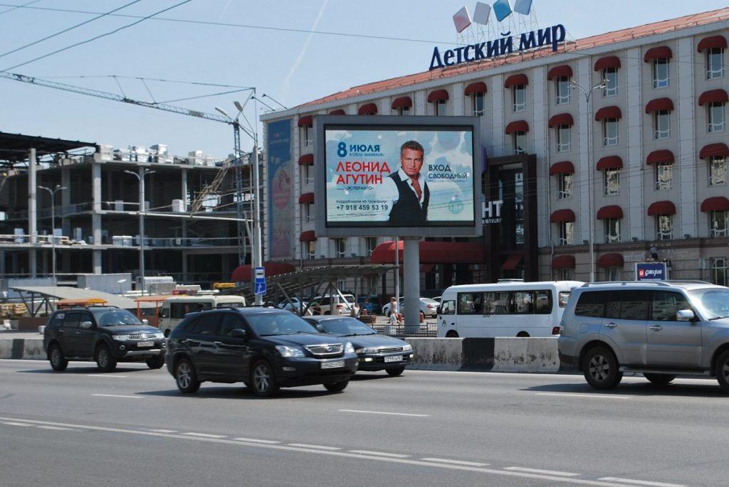 Неоновые вывески от компании Гравитация в Ростове-на-Дону – ярко и эффективно