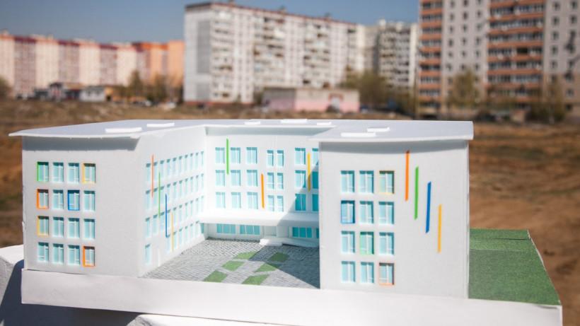 Самое большое число бюджетных соцобъектов проектируют в Балашихе и Солнечногорске
