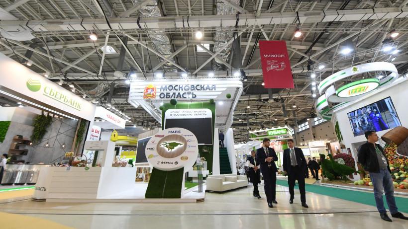 Сельскохозяйственная выставка «Золотая осень — 2019» стартовала в Москве