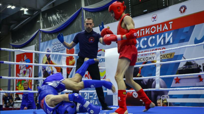 Шесть подмосковных спортсменов выступят на чемпионате Европы по тайскому боксу