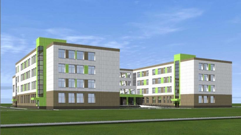 Школу на 825 мест построят в Серпухове в 2021 году
