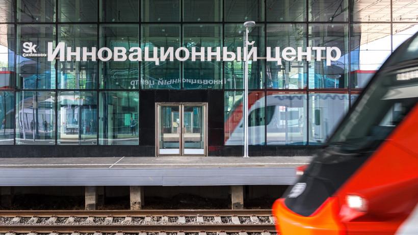 Транспортно-пересадочный узел «Инновационный центр» появится в Одинцове до конца года