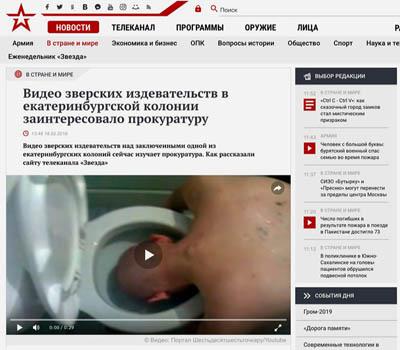 СМИ: видео издевательств над стрелком из Забайкалья оказалось фейком