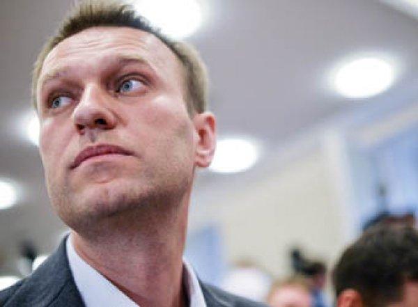 Со счетов сторонников Навального в регионах списывают по 100 млрд рублей