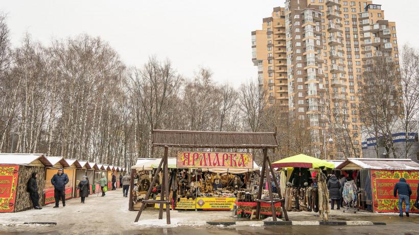 Социальная ярмарка «Ценопад» продлится в Одинцове до 3 ноября