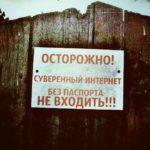 В России заработала блокировка сайтов